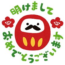 新年アイコン.png