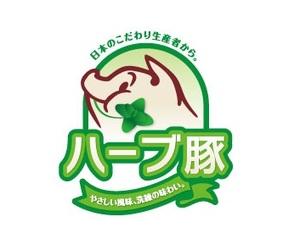 ハーブ豚ロゴマーク1(OL).jpg