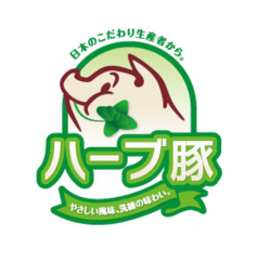 ハーブ豚ロゴマーク(OL).png